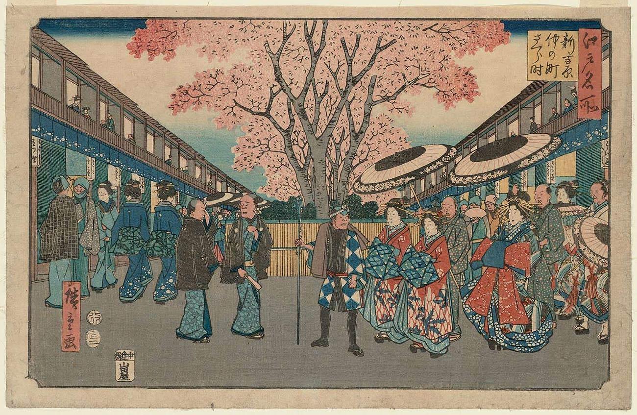 La naissance des geishas : une Histoire complexe riches en paradoxes dans Apports Geisha_ukiyoe.org-yoshiwara